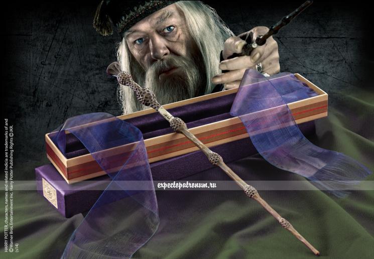 Оригинальная палочка Альбуса Дамблдора в коробке Олливандера