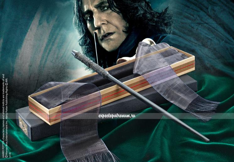 Оригинальная палочка Северуса Снейпа в коробке Олливандера
