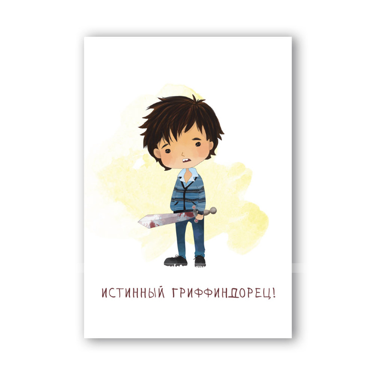 Открытка Невилл Долгопупс