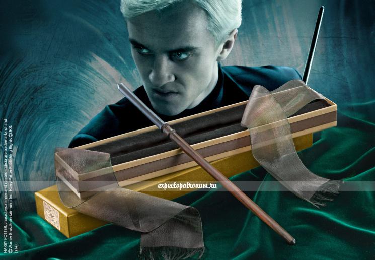 Оригинальная волшебная палочка Драко Малфоя в коробке Олливандера