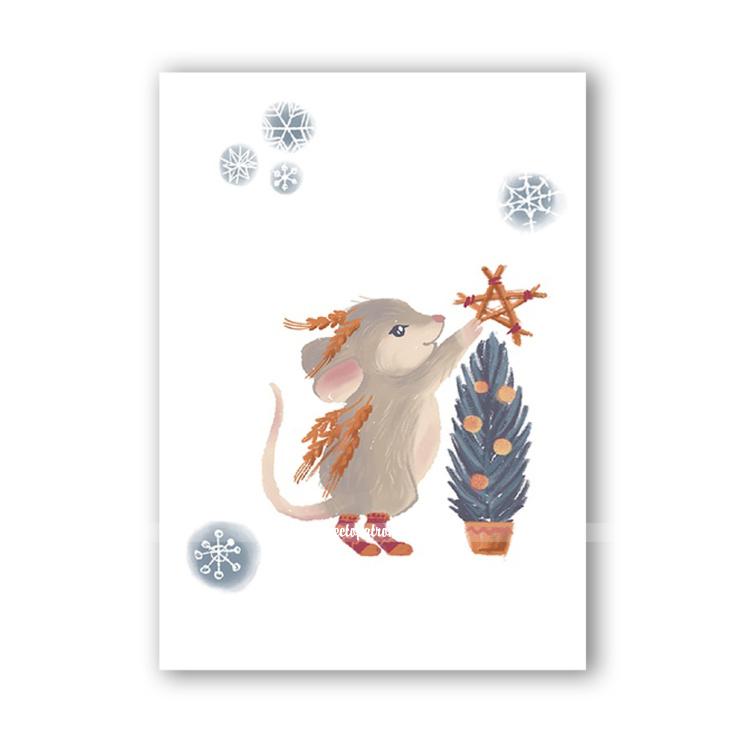 """Новогодняя открытка """"Полевик украшает елку"""""""