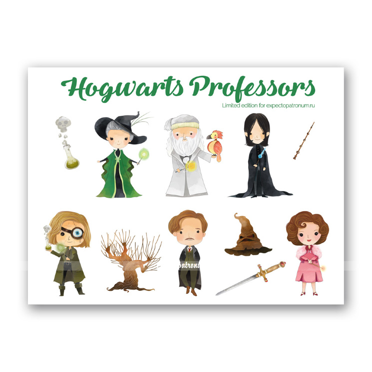 Стикеры «Профессора Хогвартса»