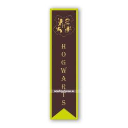 Закладка геометрия «Хогвартс»