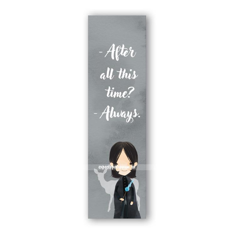 Закладка «Always»