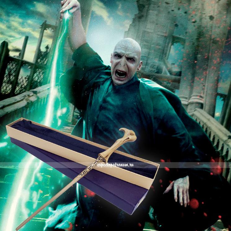 Волшебная палочка Волдеморта