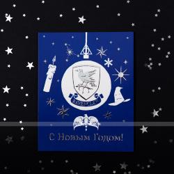 Новогодняя открытка Когтевран