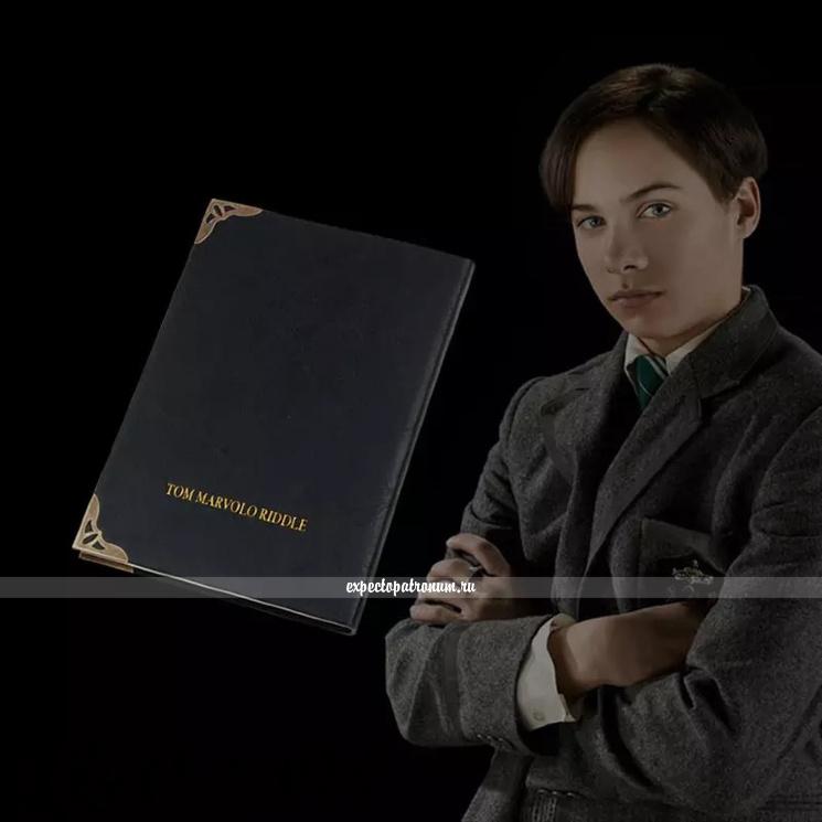 Дневник Тома Реддла