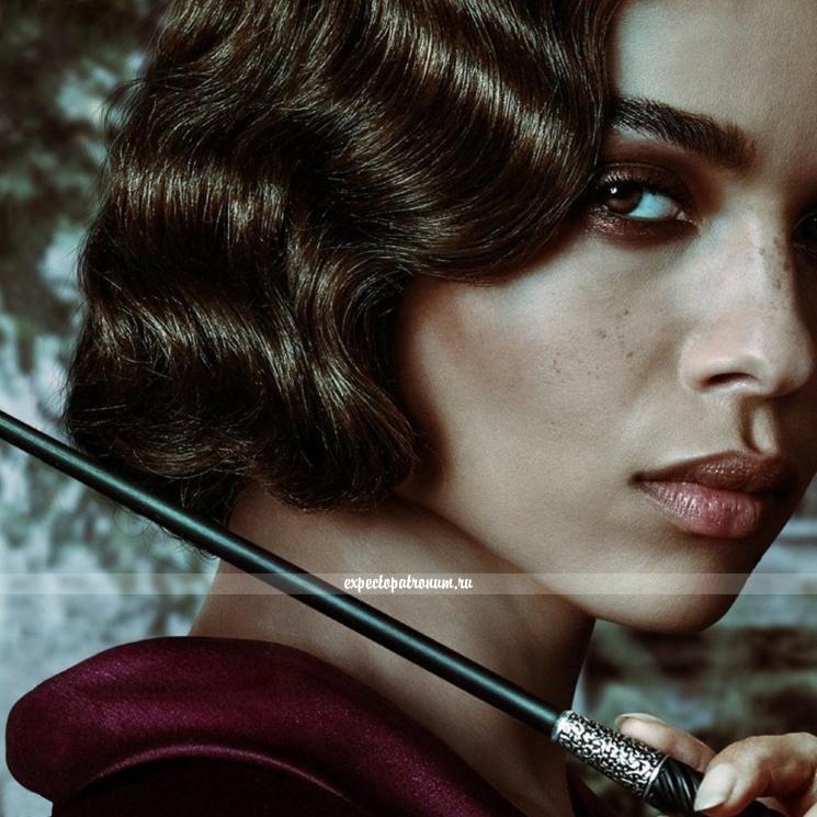 Волшебная палочка Литы Лестрейндж