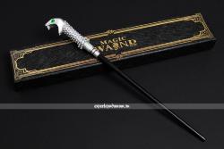 Волшебная палочка Люциуса Малфоя Премиум