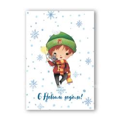 Новогодняя открытка Рон Уизли
