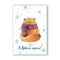 Новогодняя открытка Живоглот