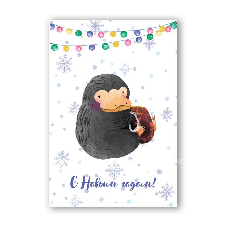 Новогодняя открытка Нюхль