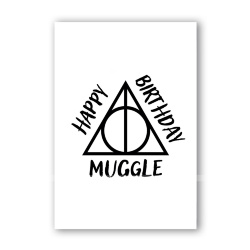 Открытка «Happy Birthday muggle»