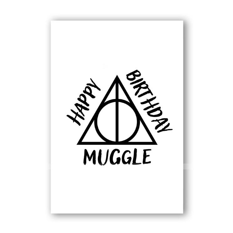 Открытка «Happy Birthday muggle»
